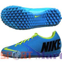 Giầy bóng đá Nike 580444