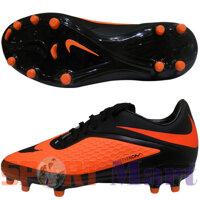 Giầy bóng đá Nike 599730
