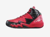 Giày bóng rổ chính hãng Peak DA540041
