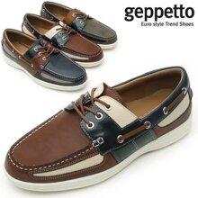 Giày casual nam trẻ trung sành điệu G1339