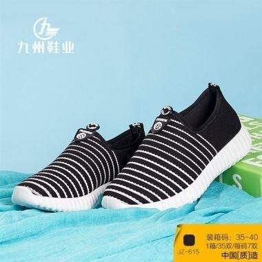 Giày sneaker Rozalo RWG6615B