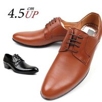 Giày tây nam thiết kế sang trọng