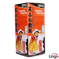 Giấy thấm dầu Kokusai GTDD00091150 - 30 tờ