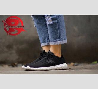 Giày thể thao Adidas Tubular Viral