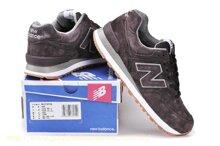 Giày thể thao NB 574-N143