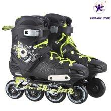 Giày trượt patin Power Star F2