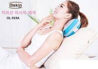 Gối Massage Hồng Ngoại Olekin Korea OL919A