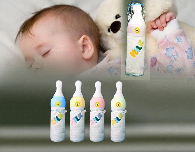 Gối ôm Nghị Lực hình bình sữa