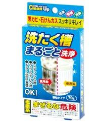Gói tẩy vệ sinh lồng giặt 70g Japan