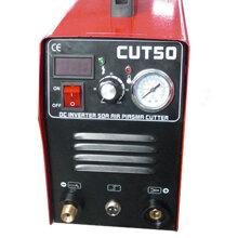 Máy cắt Plasma Protech CUT50