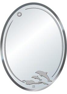 Gương Phòng Tắm Hòa Bình Q511-50 - Oval