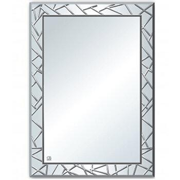 Gương phòng tắm QB – Q104 (50×70)
