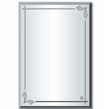 Gương phòng tắm QB – Q609 (50×70)