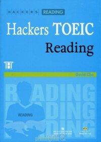 Hackers TOEIC Reading - David Cho