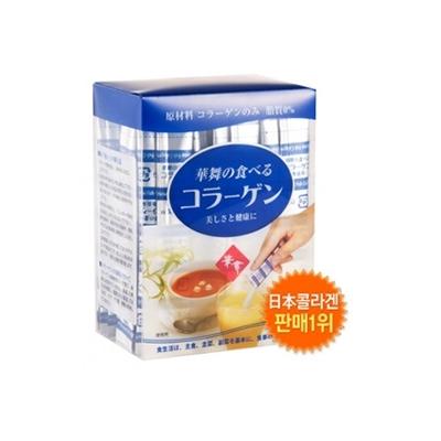 Hanamai Collagen From Fish – Collagen dạng bột chiết xuất từ cá