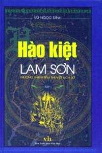 Hào Kiệt Lam Sơn