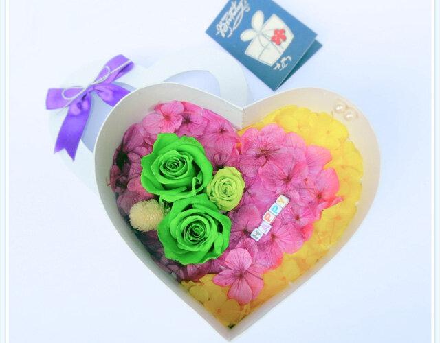 Happy – Hoa hồng Magic HQ14
