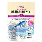 Hạt Nêm Cá  Ngừ Topvalu Nhật Bản 80G