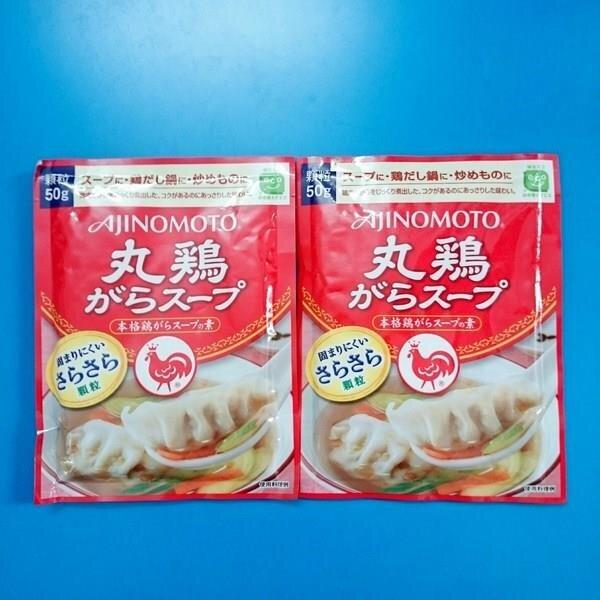 Hạt nêm gà Ajinomoto Nhật 50g