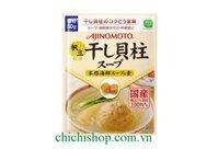 Hạt nêm vị sò Ajinomoto 50g