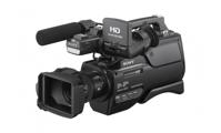 Máy quay phim Sony HXR MC 2500P