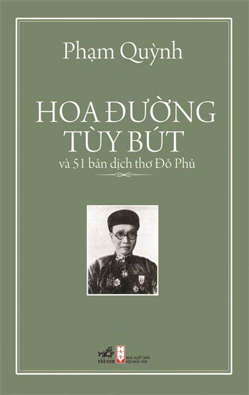 Hoa đường tùy bút - Phạm Quỳnh
