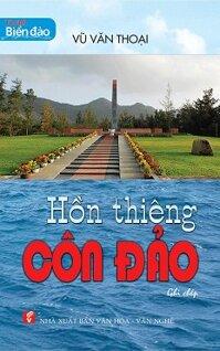 Hồn Thiêng Côn Đảo