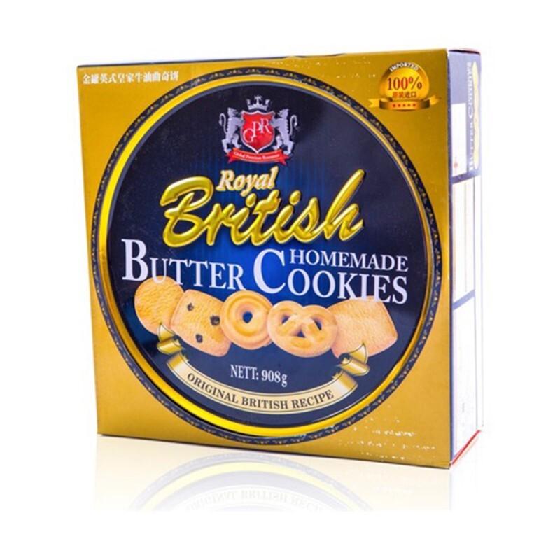 Hộp bánh quy bơ British Royal Butter Cookies homemade 908g