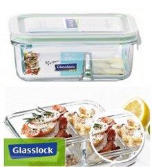 hộp thủy tinh chia ngăn glasslock 670ml