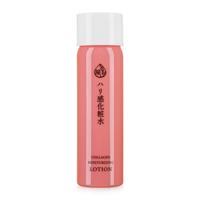 Nước dưỡng ẩm chống lão hóa Naris Uruoi Collagen Moisturizing Lotion 180ml