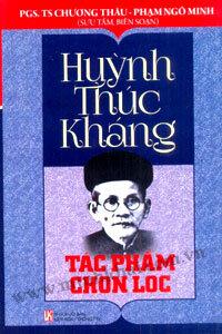 Huỳnh Thúc Kháng - Tác phẩm chọn lọc