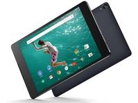 Máy tính bảng HTC Nexus 9 - 32GB, 8.9 inch, Wifi + 3G/ 4G