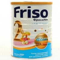 Sữa Friso Gold Nga số 2 - hộp 900g