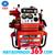 Máy bơm nước chữa cháy Tohatsu V75DS 40.5 KW