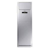 Điều hòa - Máy lạnh Gree GVH42AG - tủ đứng, 2 chiều, 42.000BTU