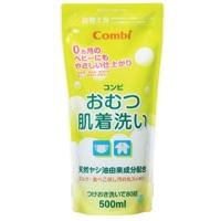 Túi dung dịch Combi giặt xả quần áo trẻ em từ dầu cọ - 500ml