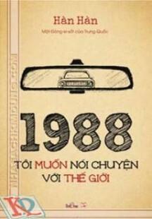 1988 - Tôi Muốn Nói Chuyện Với Thế Giới