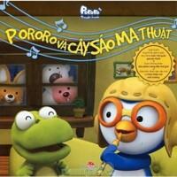 Pororo truyện tranh: Pororo và cây sáo ma thuật - Nhiều tác giả