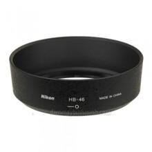 Lens Hood Nikon HB-46