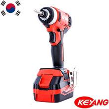 Máy bắt vít chạy pin Keyang DID-1801L