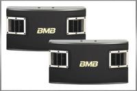 Loa BMB CSV-450SE (CSV450-SE)