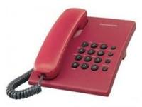 Điện thoại cố định Nippon NP1202 (NP 1202)
