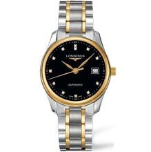 Đồng hồ nam Longines L.2.518.5.57.7