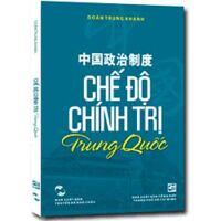 Chế độ chính trị Trung Quốc - Doãn Trung Khanh