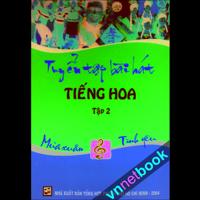 Tuyển Tập Bài Hát Tiếng Hoa (Tập 2)