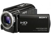 Máy quay phim Sony HDR-XR520E