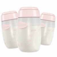 Bình trữ sữa mẹ Upass Unimom UM880045 - 150 ml