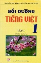Bồi dưỡng Tiếng Việt 1 - Tập 1