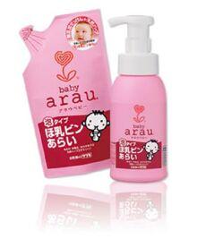 Nước rửa bình Arau Baby 7186 - 300ml