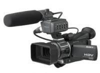 Máy quay Sony HDV HVR-V1P
